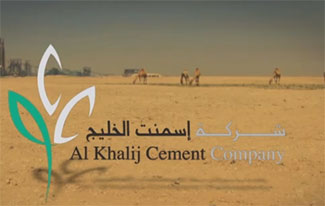 Alkhalij Cement :: QIG Industries :: Industries & Companies