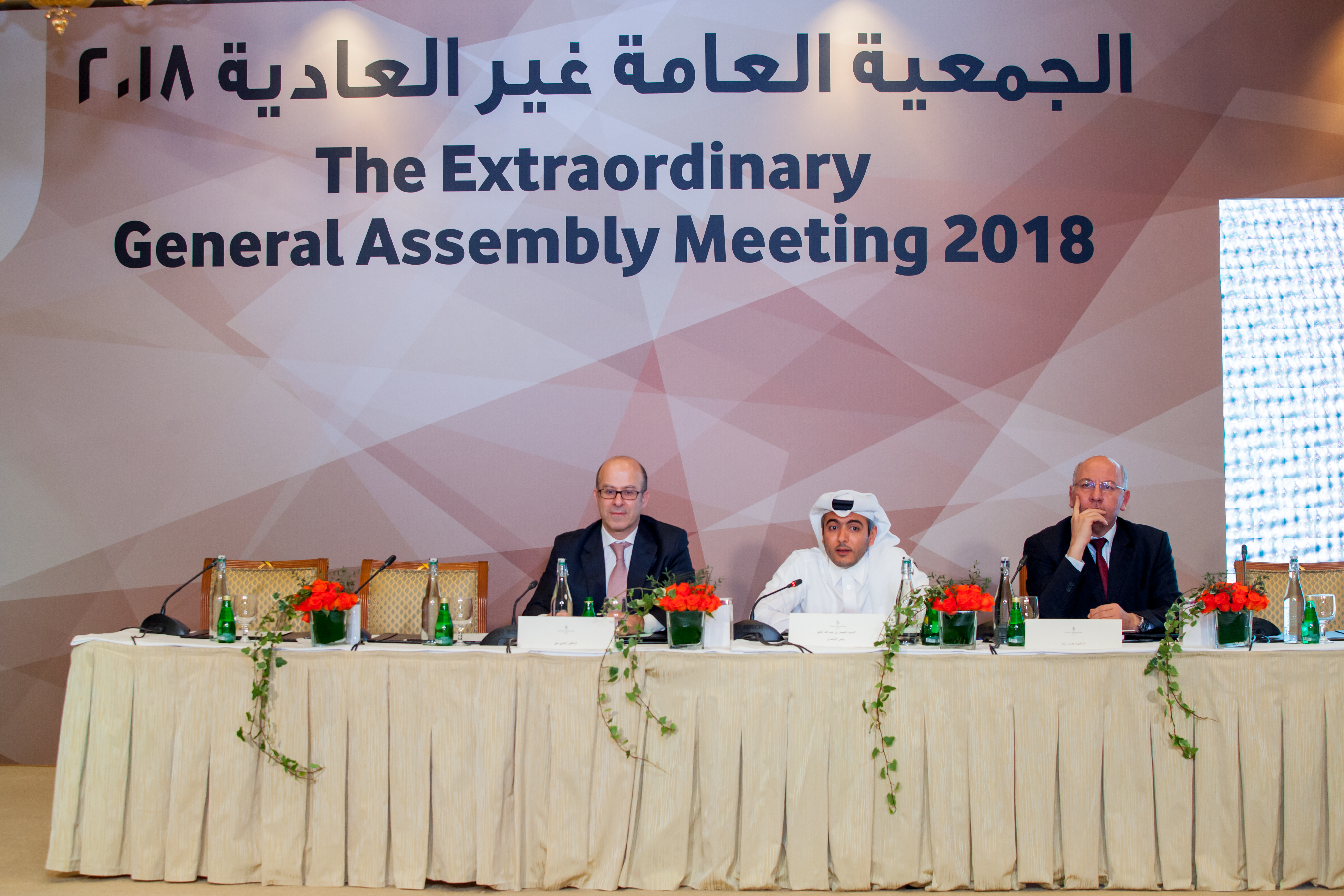 The Extraordinary General Assembly 2018_61