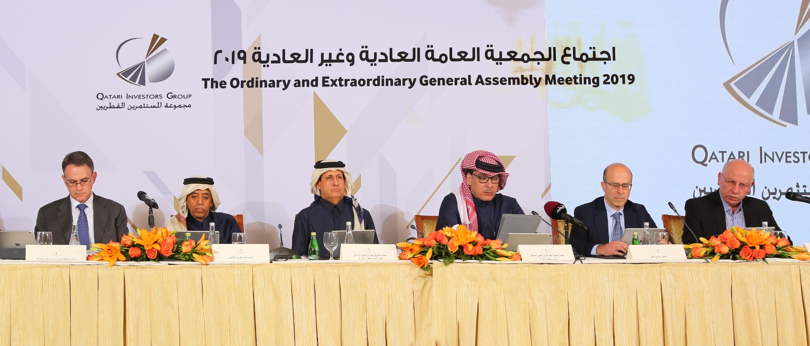 THE AGM OF QATARI INVESTORS GROUP ENDORSES ITEMS ON ITS AGENDA AND APPROVES THE DISTRIBUTION OF 7.5% CASH DIVIDEND