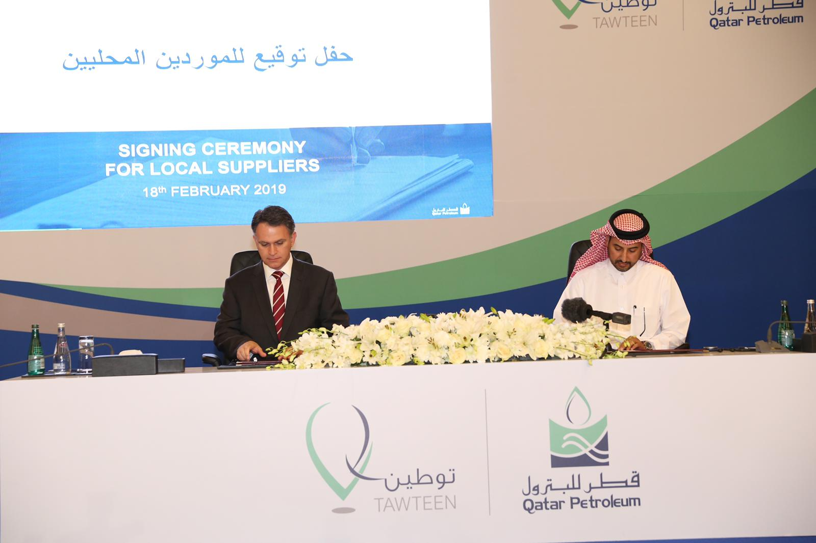 Al Khalij Cement Company and Qatar Petroleum sign agreement for the supply of oil well cement
